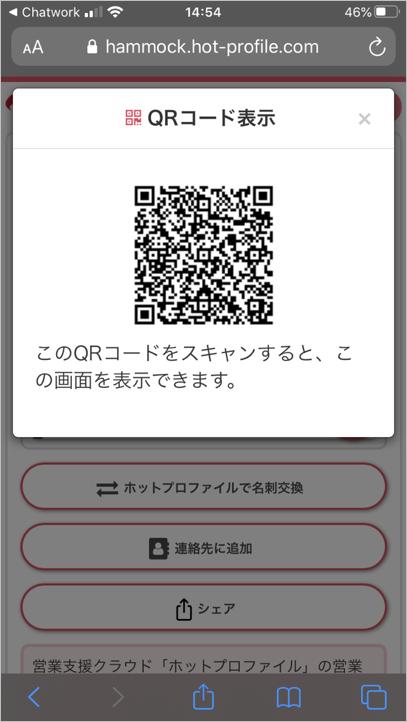 mycard_5.png