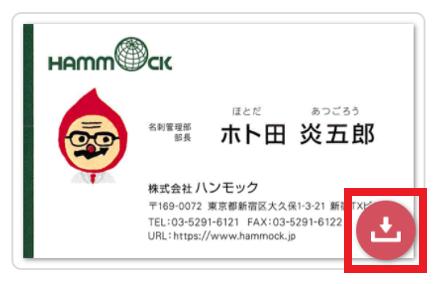 mycard_3_1.png